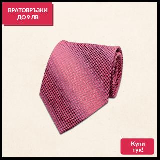 Евтини вратовръзки