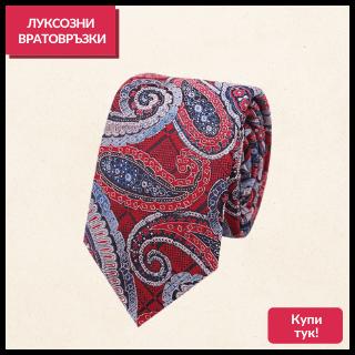 Луксозни вратовръзки